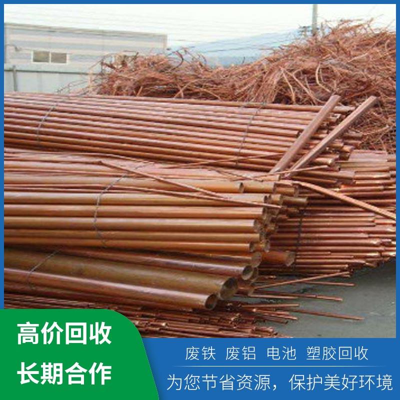 深圳铜块回收 长期废旧物资回收