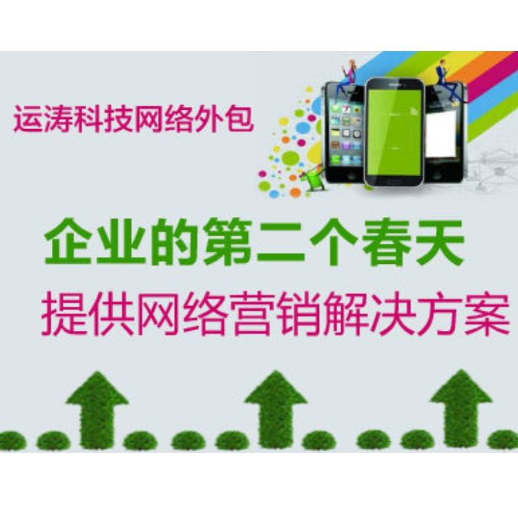 保康网站建设 襄阳网站建设服务商 随州网站建设专业的公司