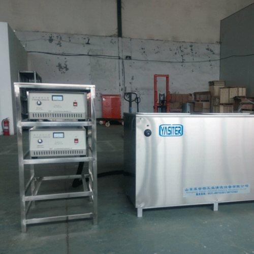 贵州超声波清洗机 亚世特 大型超声波清洗机制造商