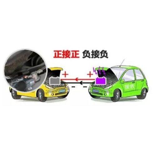 汽车搭电公司 天津汽车搭电 安援救援 汽车搭电服务