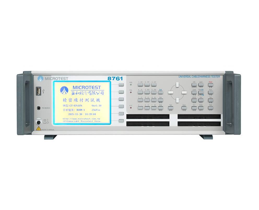 四線式線材綜合測試儀型号HC-6365H