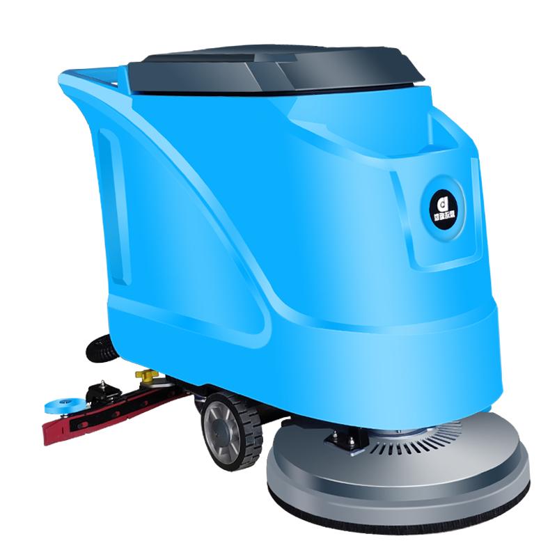 鼎洁盛世DJ520Y手推式洗地机-自动洗地机