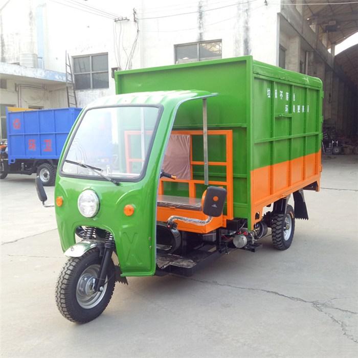 工业园区后卸式电动垃圾清运车
