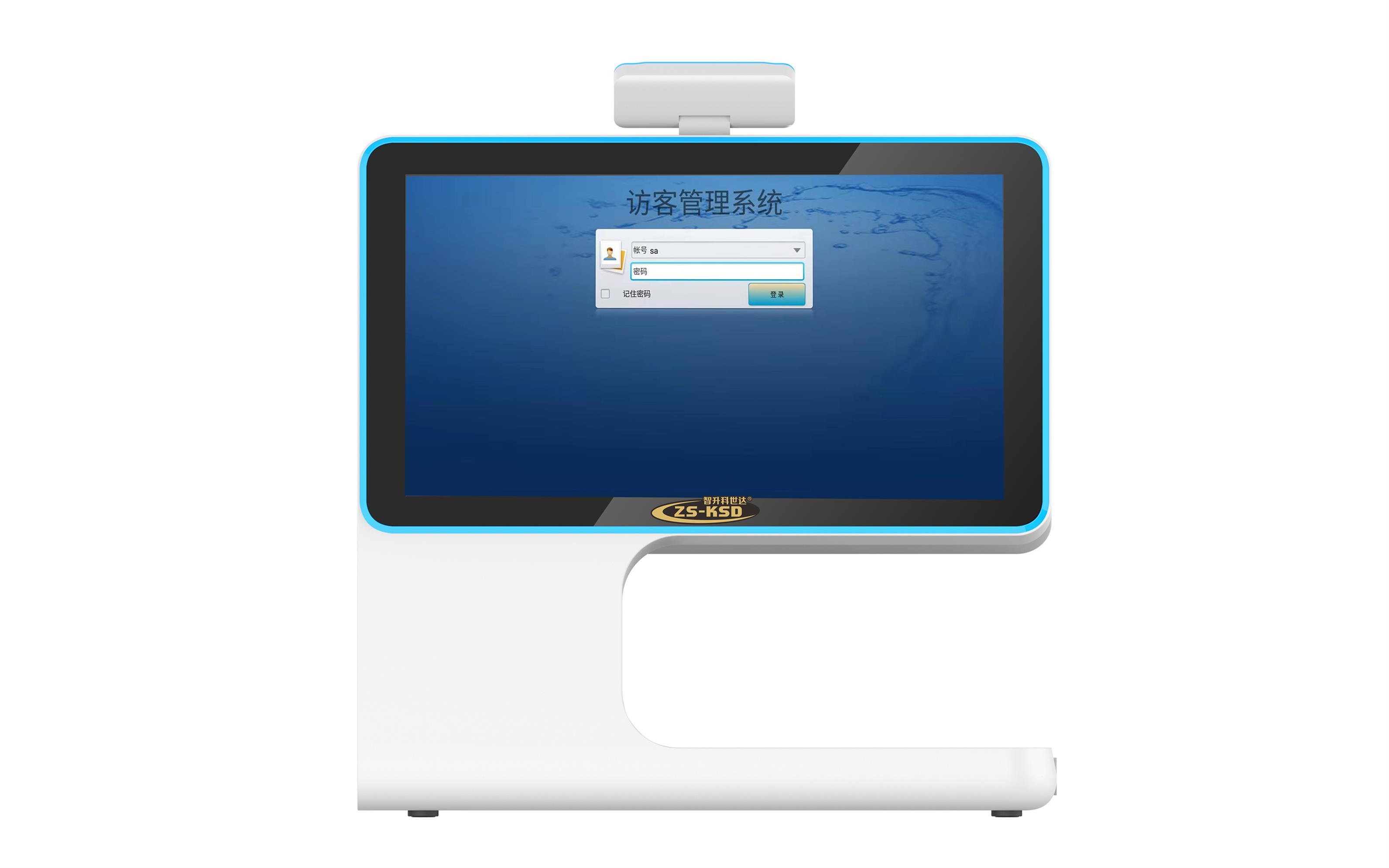 智能双屏一体机 安卓访客机 优质服务