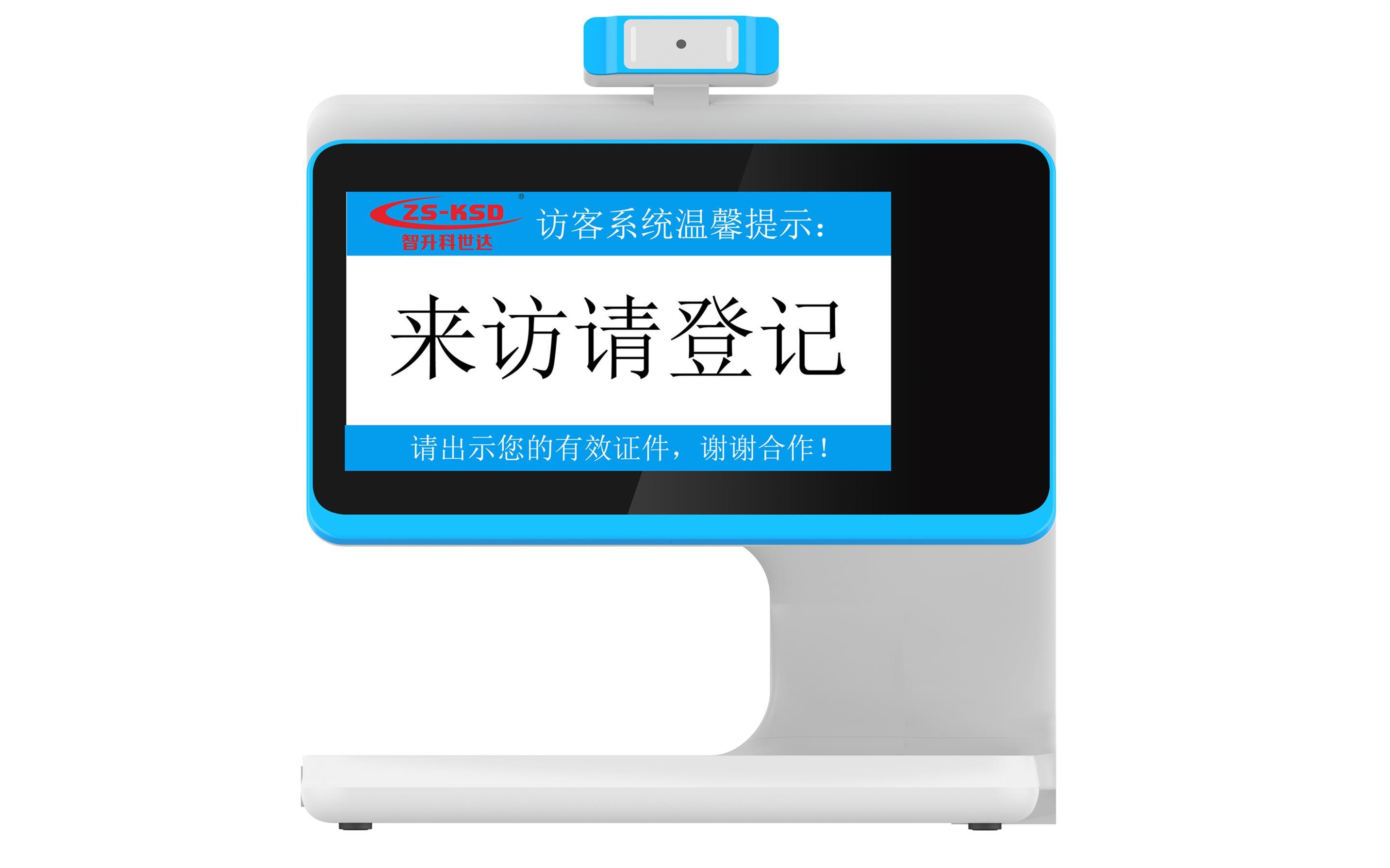 智能双屏一体机 智能双屏机 质量优良