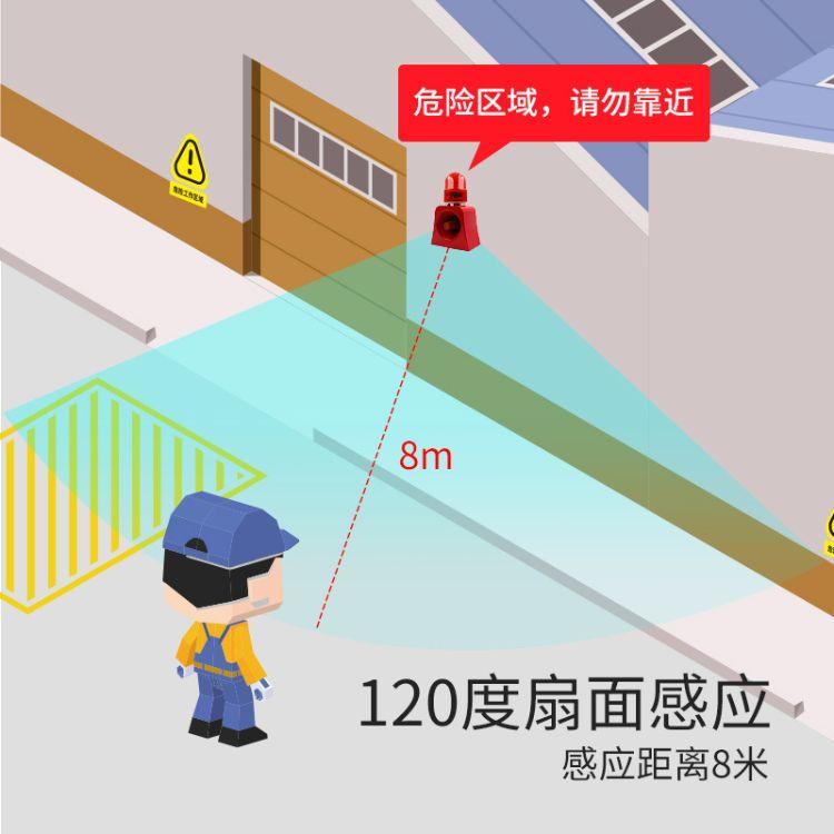 24V声光报警设备 唯创安全 天车声光报警设备多少钱