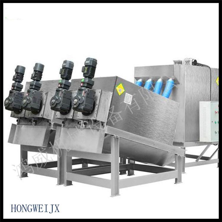 污水叠螺机 鸿威 电镀叠螺机厂 环保叠螺机机械