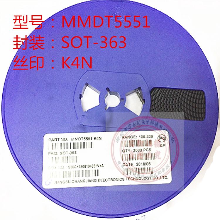 MMDT5551 SOT363 丝印K4N 双晶体三极管