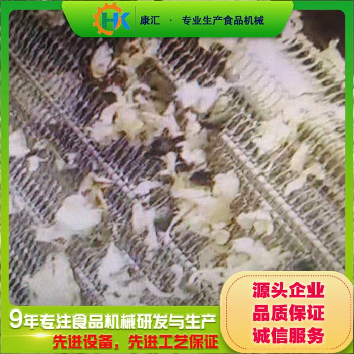 银耳烘干机器制造商 诸城康汇食品机械 水果干烘干机器加工定制