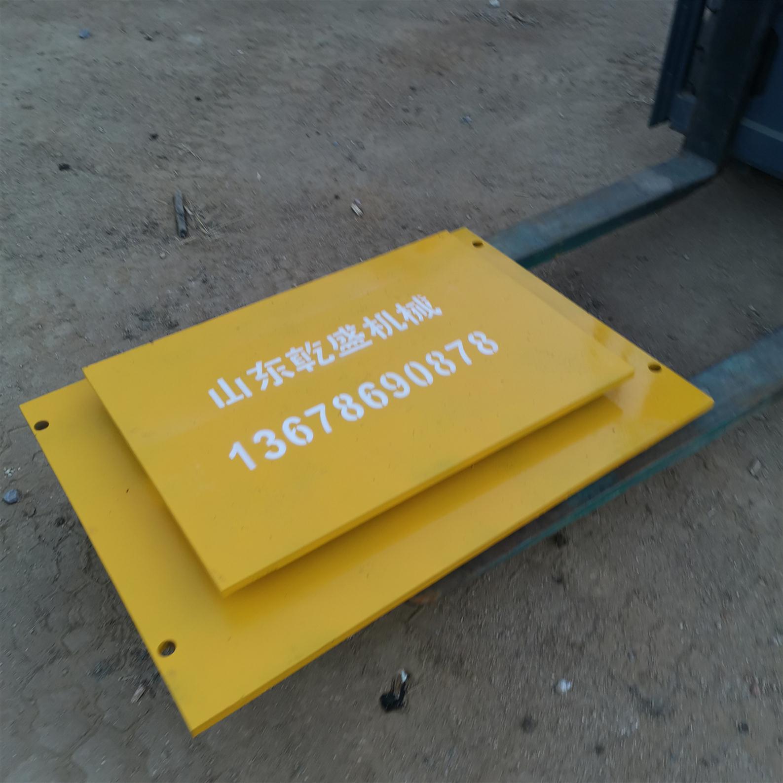 护坡砖砖机模具厂家直销 免烧砖模具 厂家直销