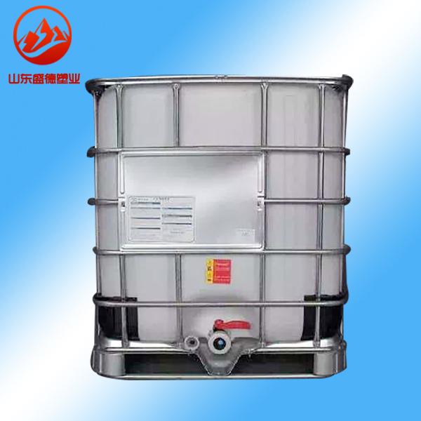 1000公斤周转桶1000升带铁架子塑料桶吨包装桶IBC桶储存1000kg桶