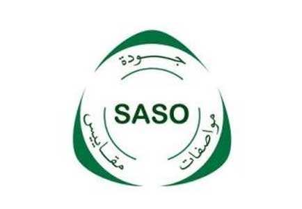 开关SASO认证 发证快