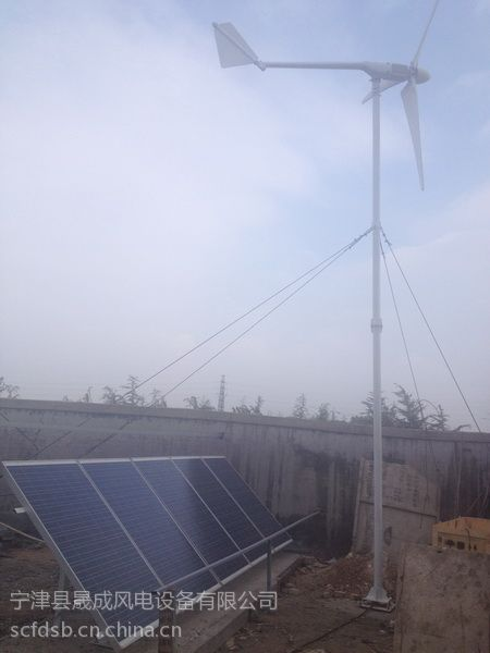 供应批发风力发电机的叶片晟成低速永磁发电机