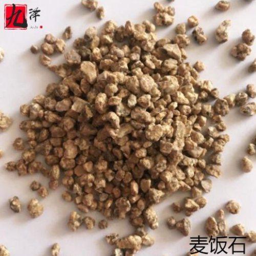 水处理用麦饭石麦饭石粉 麦饭石净化水质 九泽 麦饭石大量现货