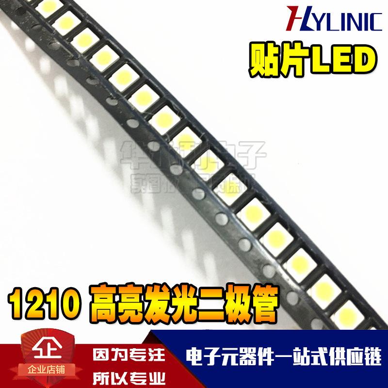 贴片高亮LED发光二极管 1210 蓝灯3528 蓝色