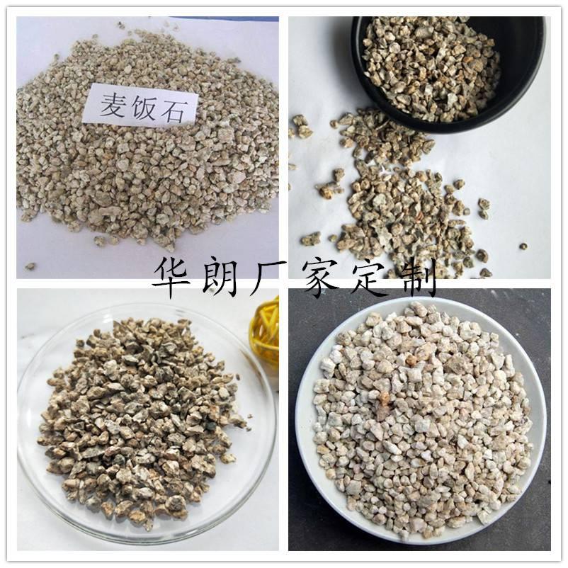 1大量供应麦饭石软质麦饭石黄金麦饭石多肉麦饭石规格齐全