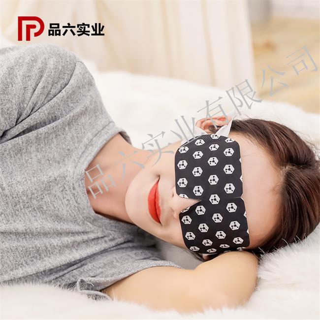 一次性蒸汽眼罩 蒸汽眼罩 品六蒸汽眼罩加工 蒸汽眼罩代工