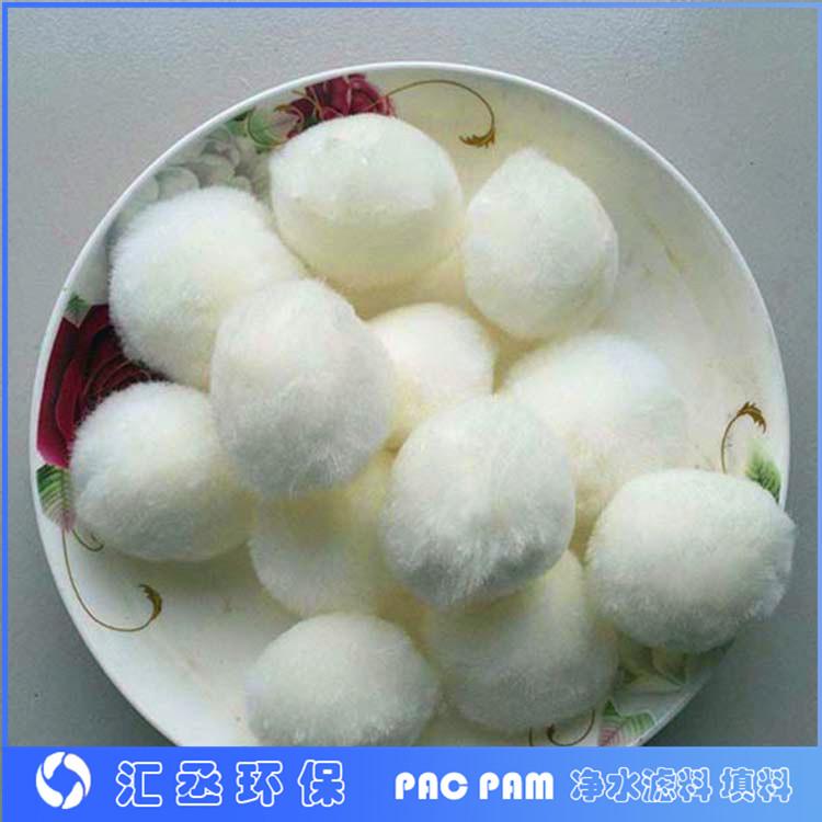 无机油处理纤维球-普通纤维球-油脂清洗滤料 汇丞