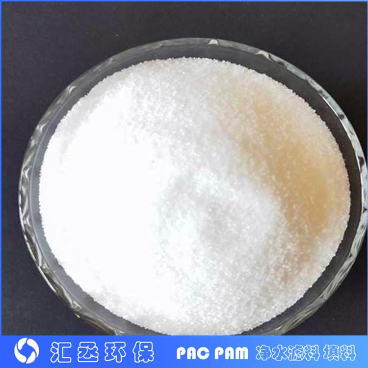 矿山用聚丙烯酰胺-高分子聚丙烯酰胺-造纸分散剂供应 汇丞