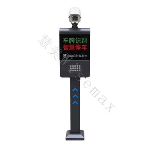 慧美鑫业 移动端车牌识别仪系统 夜间车牌识别仪系统方案