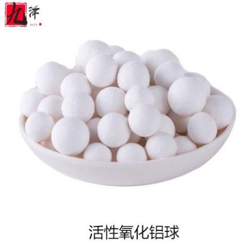 电厂专用3-5mm氧化铝球 高强 高效氧化铝球空压机空分吸附用 九泽