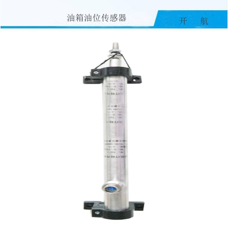 LVDT-1000-004油动机位移传感器