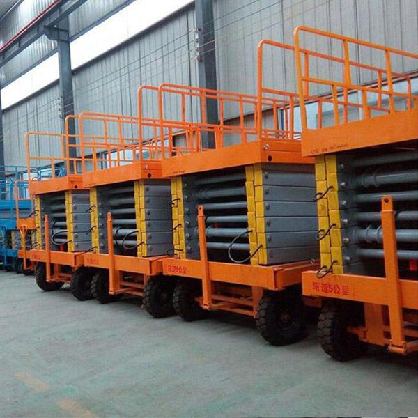 牵引自行式升降平台报价 丰润机械 现货供应自行式升降平台供应商
