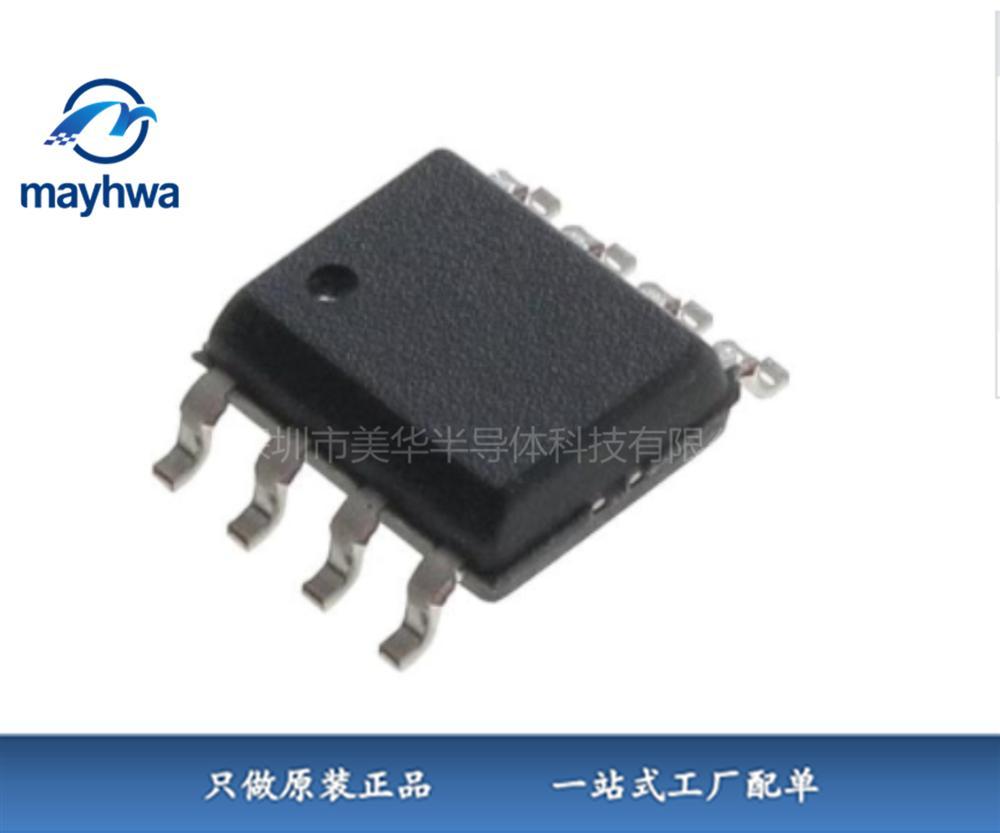 供应A1395SEHLT-T ALLEGRO IC电子元器件全新原装现货