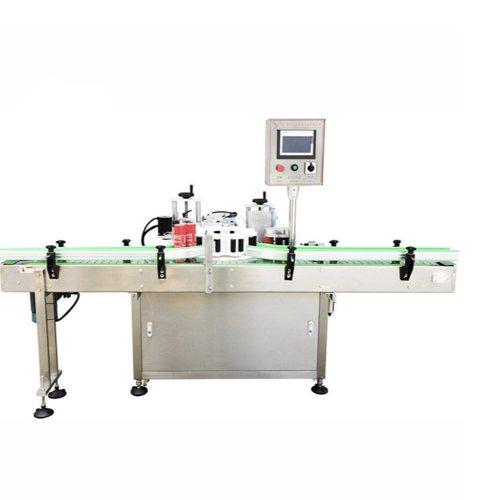 润滑剂全自动贴管机定做 腾卓机械 全自动贴管机定做