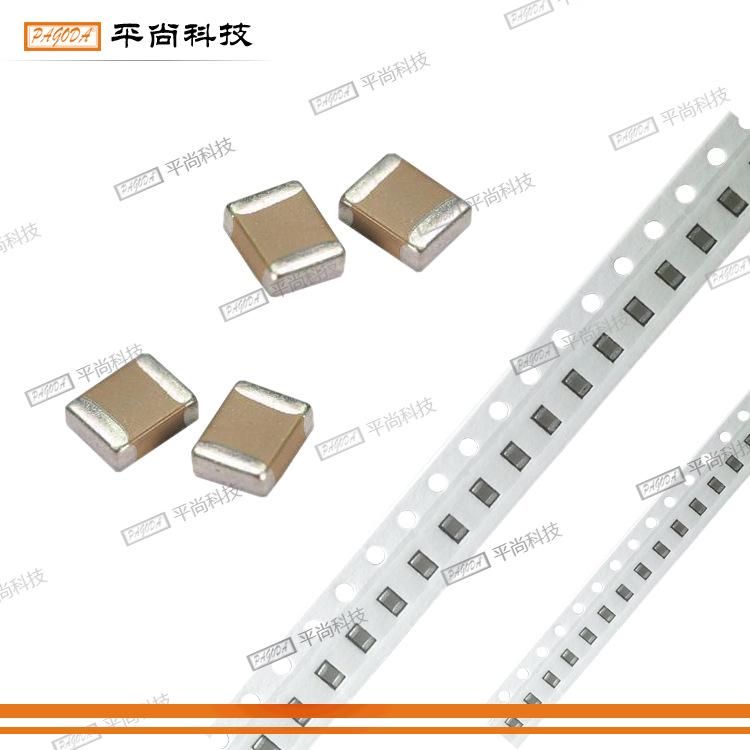 供应贴片电阻 1206系列 质量保证