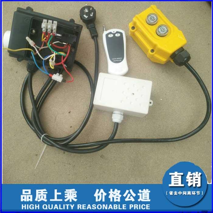 遥控插座价格 遥控插座厂家 博达 专业遥控插座