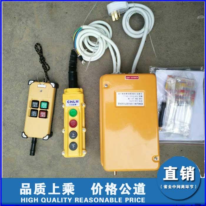博达 遥控插座厂家 专业遥控插座 遥控插座