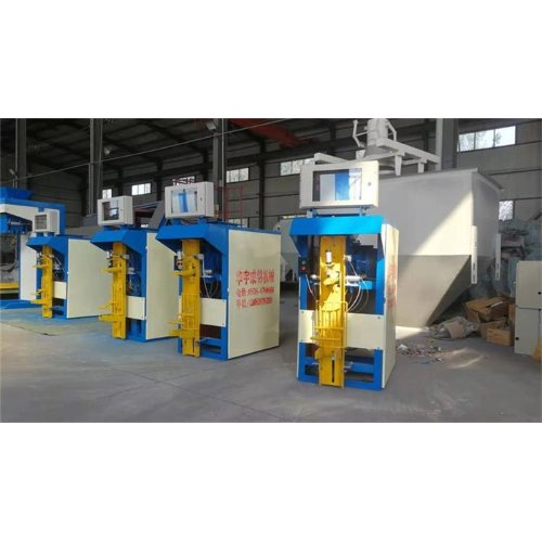 成铭机械 销售干粉砂浆包装机 干粉砂浆包装机经销商