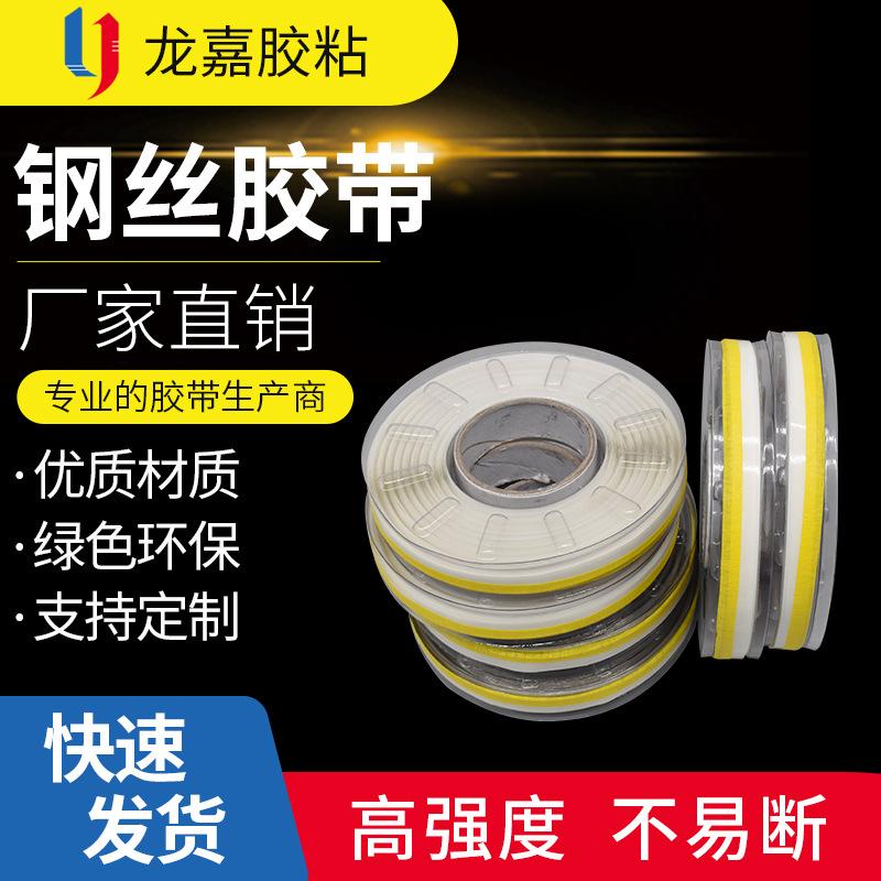 【特惠】汽车喷漆专用 分边钢丝双面胶带