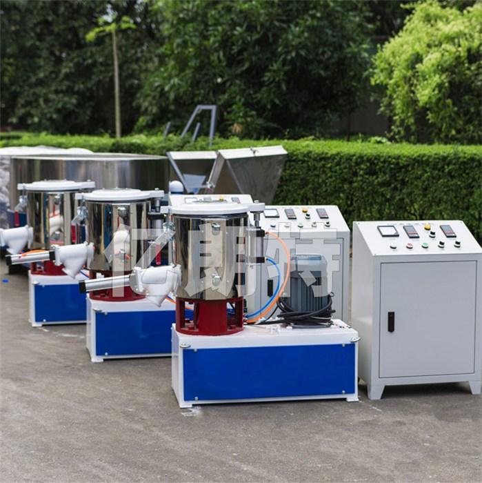 东莞专业制造干粉高速混合搅拌机 电加热高速混合机搅拌机