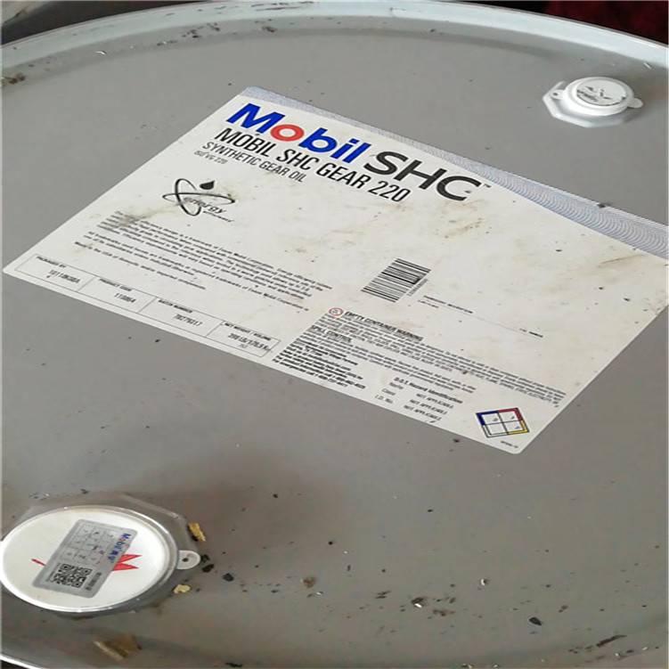 供应新疆美孚SHCGEAR220全合成齿轮油美孚SHC齿轮油系列