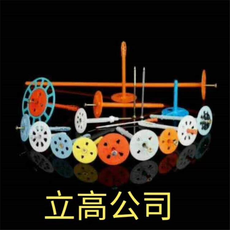 东告保温钉 船厂专用焊钉 坚固耐用可定制固定钉