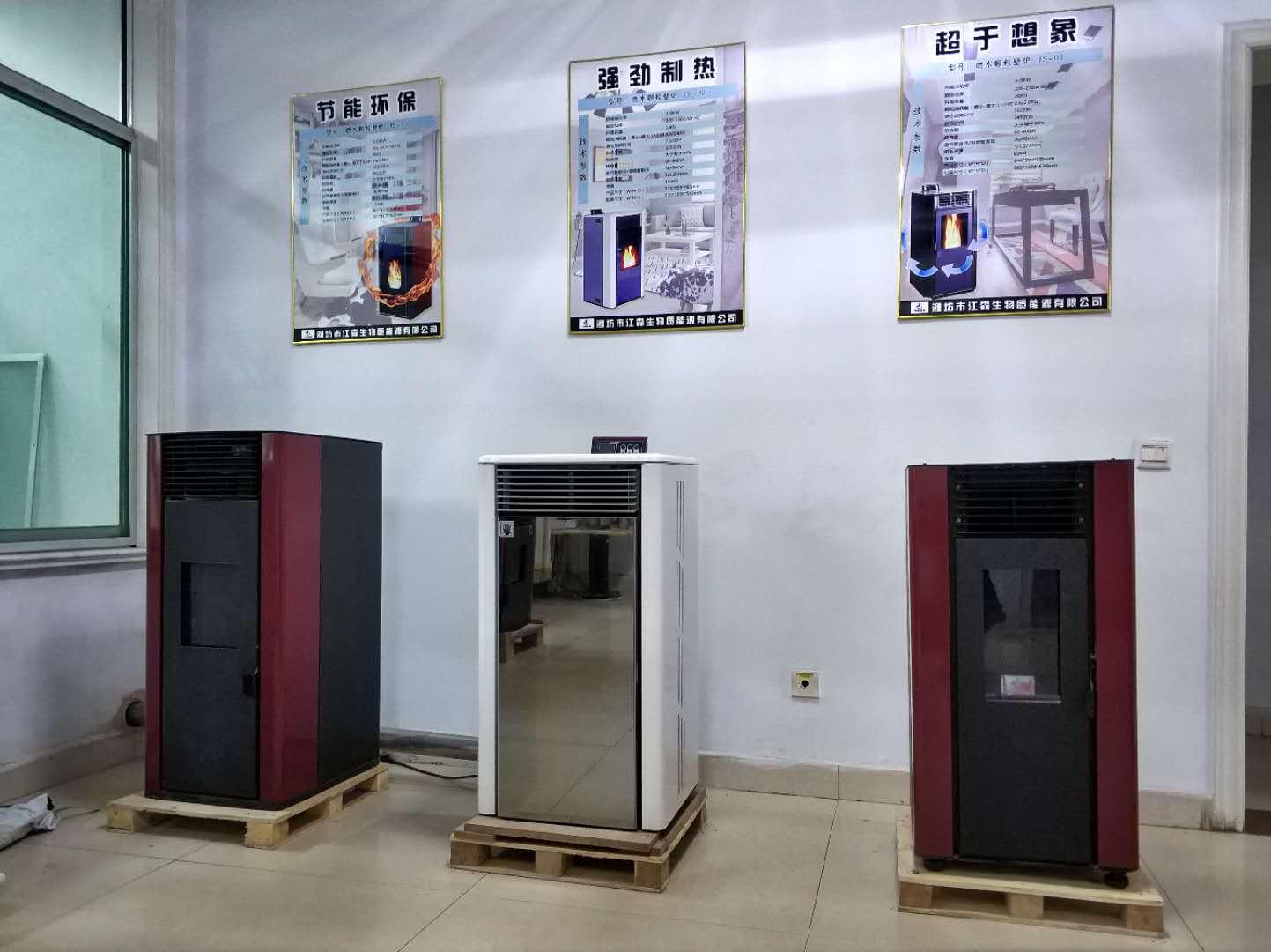 广安环保颗粒暖风炉价格 生物质颗粒取暖炉 比燃气更经济
