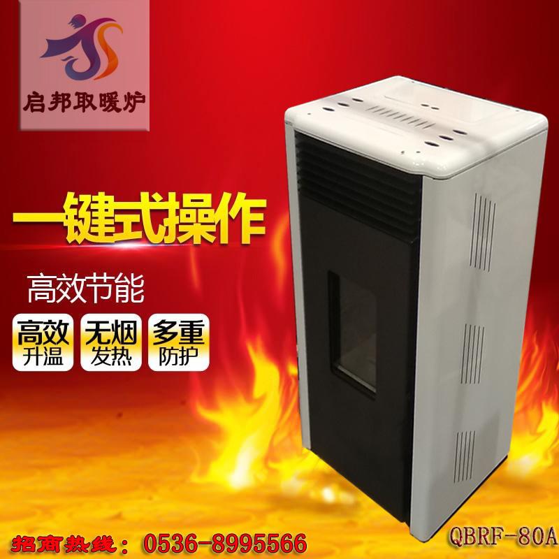 株洲生物质颗粒真火壁炉价格 生物质颗粒暖风炉 环保