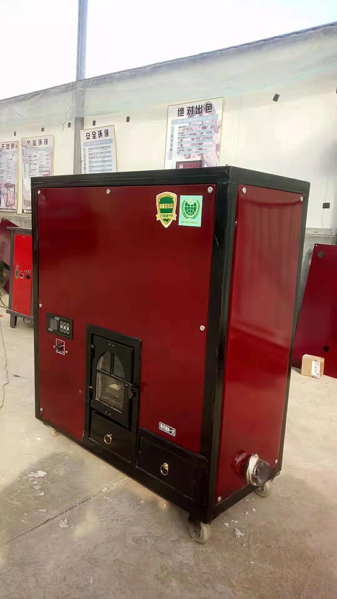 贵州全自动220平米颗粒水暖炉报价 生物质颗粒取暖炉 低碳