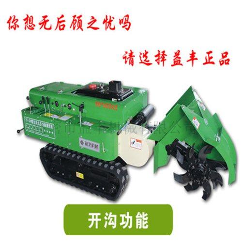 广西自走式多功能施肥机厂 益丰 遥控自走式多功能施肥机采购