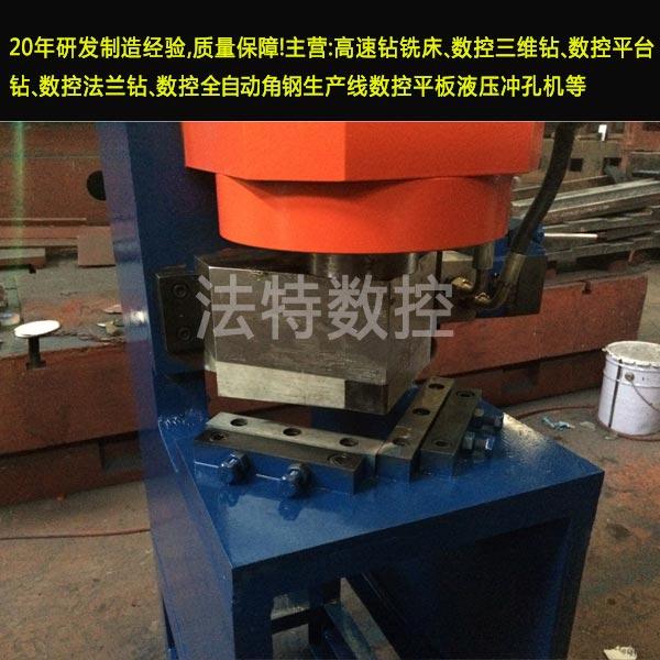 法特数控 钢结构角钢切角机制造商 高效角钢切角机定做