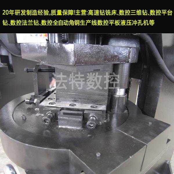 电动旋转角钢开角机制造商 角钢开角机制造商 法特数控