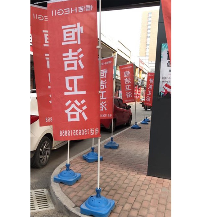 展览展会注水旗加工定制 广告宣传注水旗批发销售 鹏宇广告