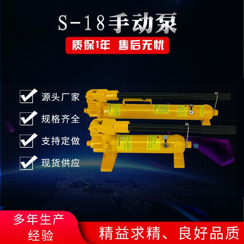 多头拉丝机铜线主动放线架 多头铜丝主动放线架专用 顺兴手动泵