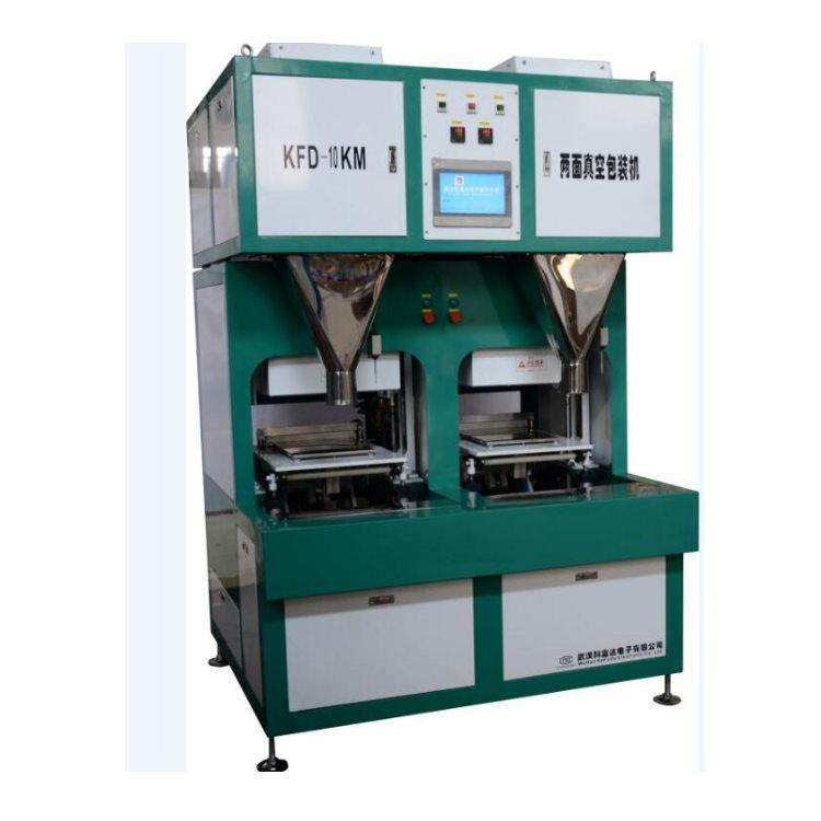 食品包装机设备 自动食品包装机设备