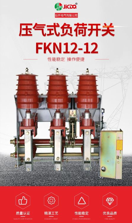 FKN12-12_01