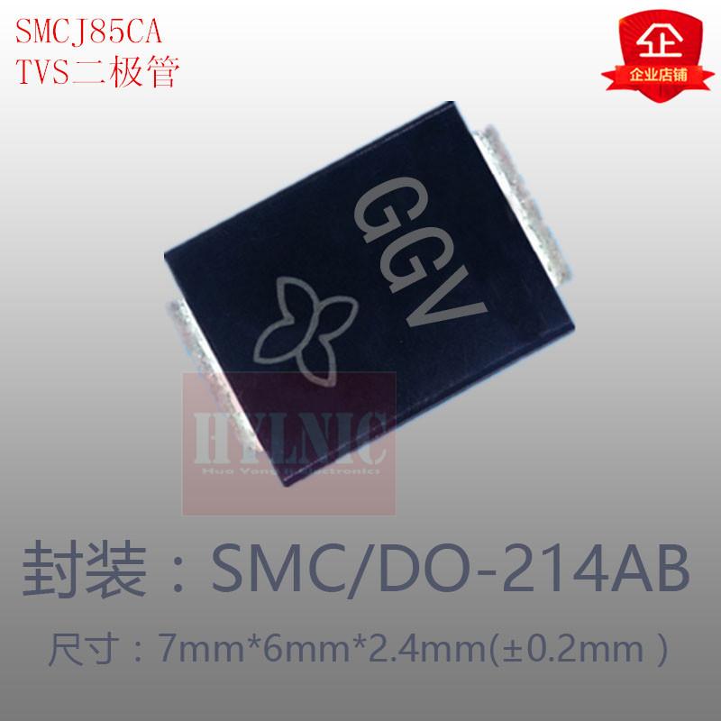 SMCJ85CA贴片SMC/DO-214AB TVS双向瞬变抑制二极管丝印:GGV