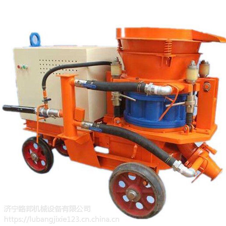 路邦机械混凝土湿喷机铁路隧道湿喷机矿用混凝土湿式喷浆机
