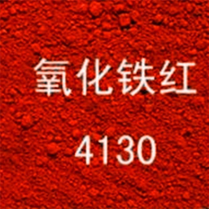 建筑石红氧化锌批发 上海一品颜料 东海颜料